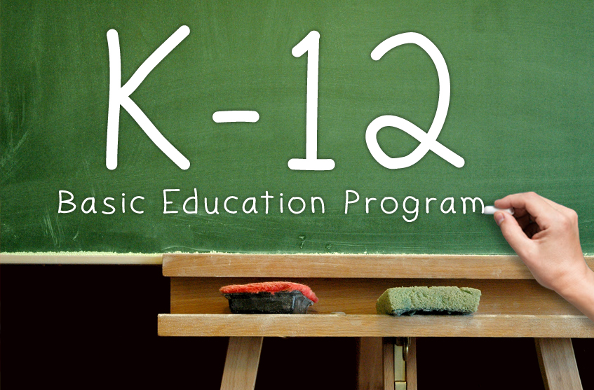 k12 education program a solution K–12 education technology solutions connection offers special k–12 pricing contracts for nec's star student program helps institutions acquire display.